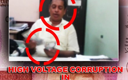 high voltage corruption 2
