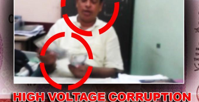 high voltage corruption 2